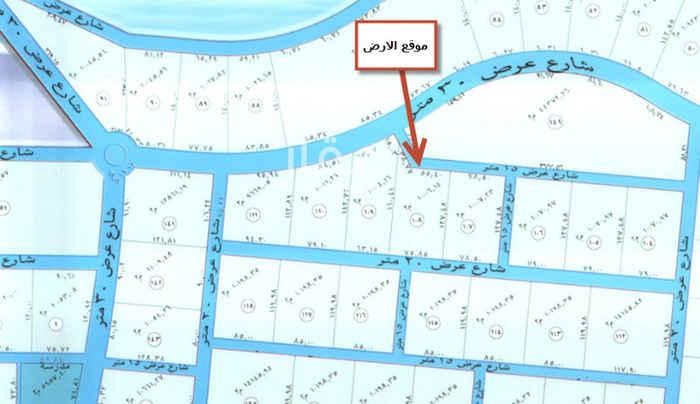 1540288 ارض زراعية في العمارية شارعين متظاهرين شمالي15 و جنوبي 20