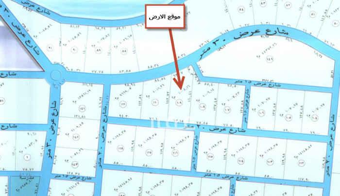 1540293 ارض زراعية في العمارية على ثلاث شوارع شمالي 30 وجنوبي 20 و شرقي 15