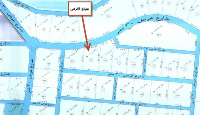 1541706 ارض زراعية في العمارية شارعين متظاهرين شمالي 30 و جنوبي20
