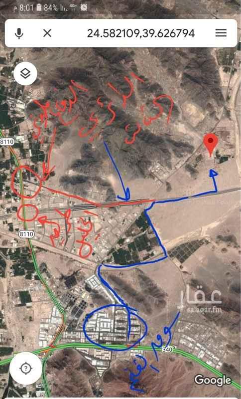 1293600 ارض زراعيه بصك زراعي مساحتها 77000 كم   للتواصل ابو عبدالله الشاعري  0555318529
