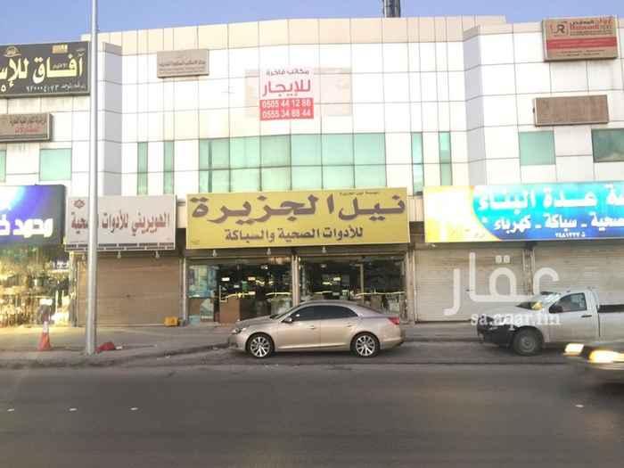 1273030 مكاتب فاخرة  عمارة زاوية على شارعين في موقع مميز على شارع خالد بن الوليد (انكاس) ، مكيفة ، جاهزة للاستخدام  ، وبعضها مؤثث.  للتواصل: 0505441286