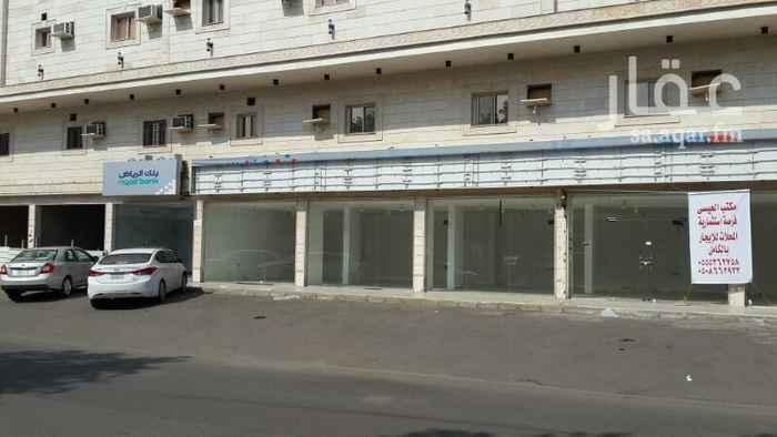 1298983 6 محلات تجارية للإيجار بحي السامر بجوار بنده