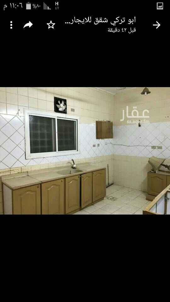 1555843 شقه للايجار 4 غرف + صاله + 3 دورات مياه + مطبخ راكب بحي السامر السعر 20 الف