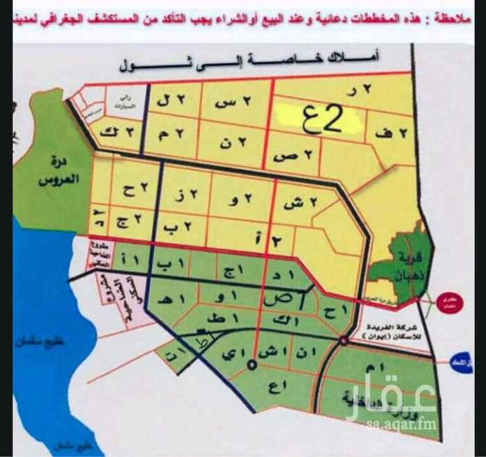 1584478 ارض تجاريه للبيع شارع ٣٢ معتمد تجاري بمخطط الجوهره   شمال غرب مدينة جده في ٢ م حي الجزيره