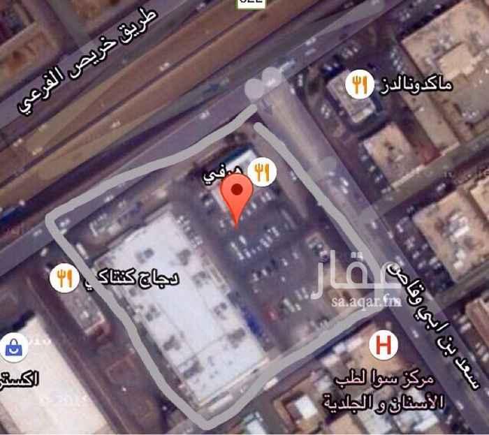 1822448 ارض للايجار زاوية شارع خريص وشارع سعد بن ابي وقاص