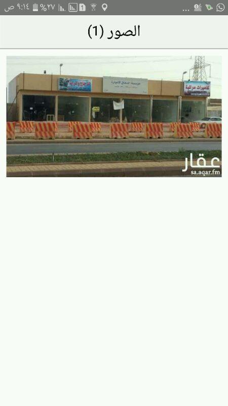 1172069 ارض ٩٠٠م شارع واحد نجم الدين مقام عليها ٦ محلات مؤجره على ١٦٠٠٠ ريا وحوش بالخلف تدخل له السياره .خزان كبير وبياره . دور واحد مؤسس على اساس دورين ونص . نبحث عن موظفين سعوديين نشيطين بنسبه