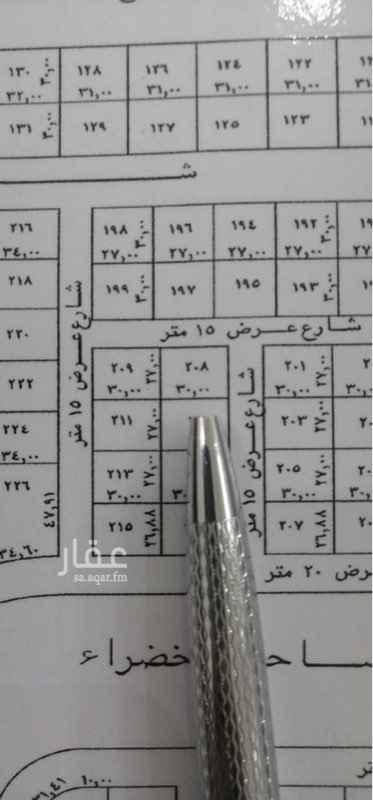 1703932 أرض للبيع في مخطط 3134 شرق الرياض خلف محطة صحاري مساحة:810م زاويه 15شرقي 15شمالي  طبيعة مستويه شرط البيع:130000