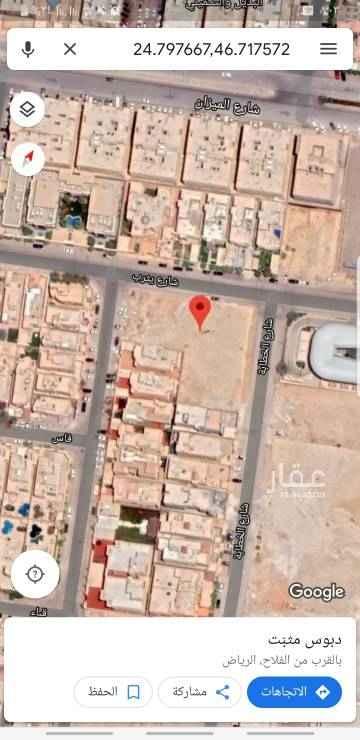 1762474 ٣ قطع على ٣ شوارع مساحة ٣١٥٠ متر اجمالية.  قطعتين راس بلك شمالي مساحة ٢١٠٠  كل قطعة ١٠٥٠ متر  شوارع عرض ٢٠.٢٠.٢٠ وقطعة جنوب عنهم تفتح شرق  الأطوال للراس ٧٠ متر على الشمالي في عمق ٣٠ متر والشرقية ٣٠ بعمق ٣٥ السوم ٣٣٥٠ للزاوية الشرقية و٣٣٠٠ للغربية البيع ٣٥٠٠ صافي والله الموفق،،