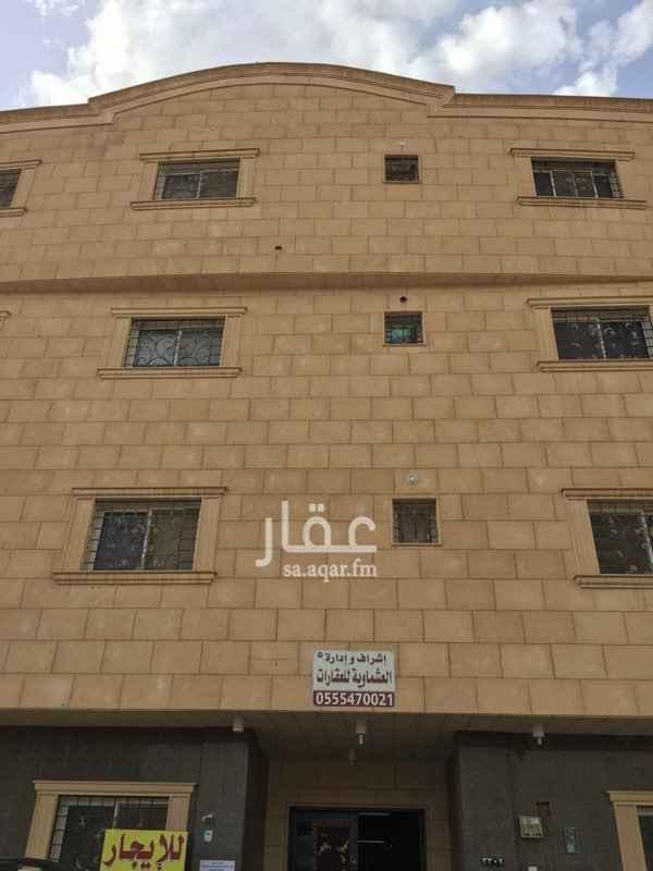 569322 تقع الشقة في حي اليرموك الغربي في الدور الثاني وتتكون من مجلس وصاله وغرغتين نوم وثلاث دورات مياه ومطبخ راكب وللشقة مدخلين .. حالتها ممتازة ..
