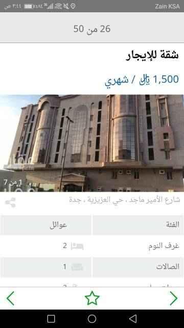 1503413 شقق للايجار مفروش 3غرف وغرفتين حسب الطلب اثاث جديد اسعار ممتازه