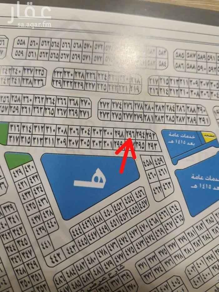 1410427 للبيع ارض في مخطط ألخالديه جزء ها حي الزمورد   رقم القطعه  (           )  مساحة ٦٢٥متر   شارع ١٦شمالي قريبه من المسجد   مطلوب ٦٥٠الف نهائي للتواصل ٠٥٥٥٤٧٥٩٦٠فواز