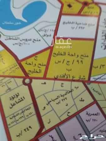 1586684 مطلوب قطعة أرض في مخطط ألخالديه حي الزمورد للتواصل ٠٥٥٥٤٧٥٩٦٠فواز مطلوب أراضى في ابحر الشماليه مخطط ٩٩ ج س  أو مخطط ٧٨ج س  و٣ج س  للتواصل ٠٥٥٥٤٧٥٩٦٠فواز