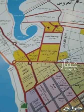 1610309 أرغب بشراء ارض من المالك في ابحر الشماليه  حي ألزمورد  أو حي الفنار  البحيرات  للتواصل ٠٥٥٥٤٧٥٩٦٠فواز