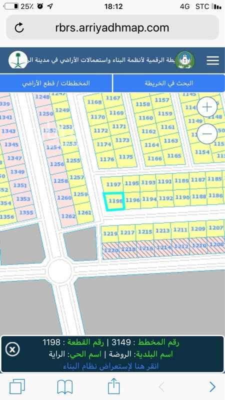1394144 ارض  في مخطط 3149  شرق الرياض  رقم القطعة 1198   على شارعين  زاوية. شوارعها 28    واتس. 0551411163  ابو وليد