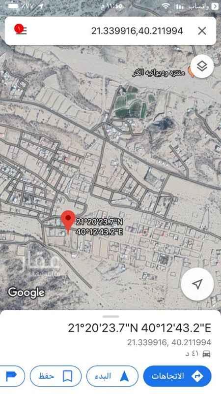 1429460 ارض للبيع يمين جوازات الكر طريق الهدا باتجاه الطايف محوشة على ثلاثةًشوارع  موقع مميز قريب من الطريق العام بصك شرعي