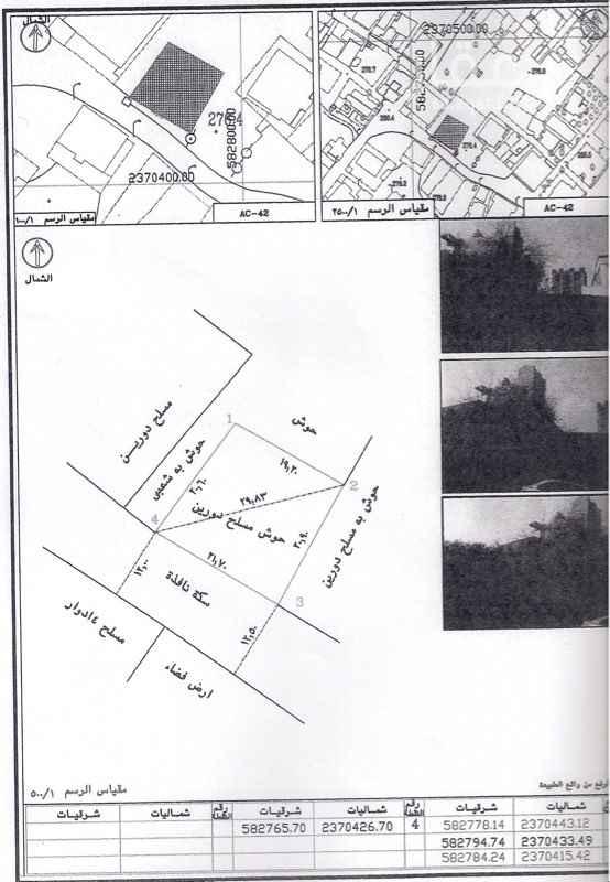 1200111 الموقع عبارة عن بيت قديم وتوجد مساحة غير موجودة في الصك