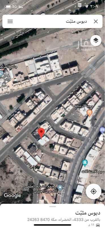 1302071 ارض محوشه وفيها غرف ومجلس خارجي على اربع شوارع في حي الخضراء الشرائع
