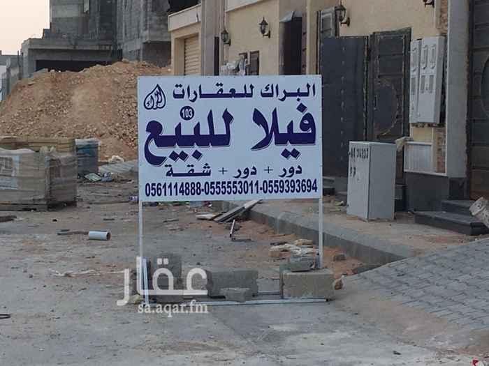 فيلا للبيع فى العارض, الرياض صورة 3