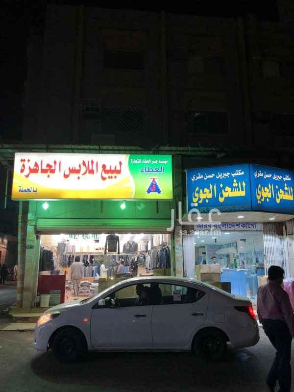 1349304 يوجد مستودعات كبيره وصغيره شارع البطحاء خلف عماره الرصيص بجوار مركز بن سلمان التجاري