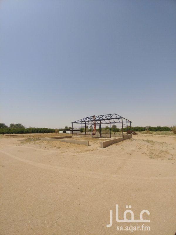 مزرعة للبيع فى المملكة العربية السعودية صورة 12