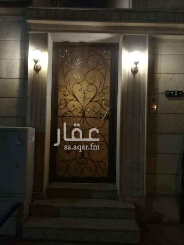 1371041 حي الحمدانيه قريب من أسواق المزرعة وهيبربنده والنهضه للتسوق خلف صيدلية النهدي
