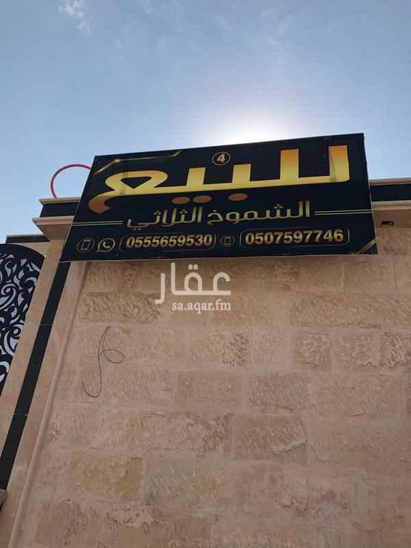 1726669 دور مساحة ٤٤٥ مدخل سياره حجر موقع هادي  و قريب من الجامع  شارع ٢٠ موسس ثلاث شقق