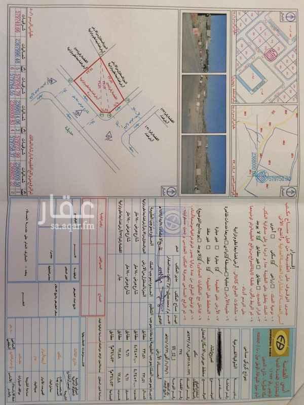 1253762 * موقع رابية مكة:  مكة المكرمة - مخطط رابية مكة - بجوار  الإسكان - يمين الخط السريع المتجه إلى مكة المكرمة.  * مساحة أرض رابية مكه:  ٣٤١.٥٣ متر   ٣.٠٠٠ ثلاثة آلاف ريال للمتر (مطلوب)  ١,٠٠٠,٠٠٠ ريال (سعر الأرض)  * تطلان على شارعين ، كل منها ١٥ متر:  - شارع يليه الحديقه العامه للمخطط. - شارع يليه زائده تنظيمية. ( مساحه فضاء، لا يوجد جار )