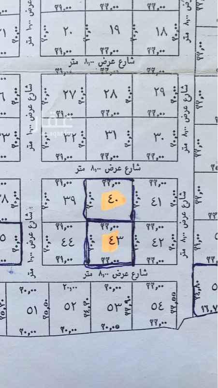1394699 ارضين متجاورتين للبيع في مخطط الياسمين بالكسر على السوم التواصل واتس اب  ٠٥٥٥٦٩٠٦٩٨