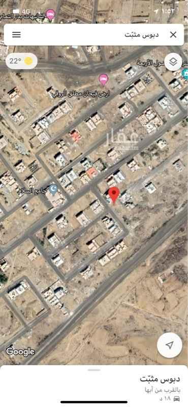 1734988 ارض بموقع مميز ع شارع 20 وتفتح ع شارع ٢٠ تبعد عند مسجد السلام ٧٠ متر  مساحتها ٧٥٠ (٢٥*٣٠) السعر ٤٨٠ الف