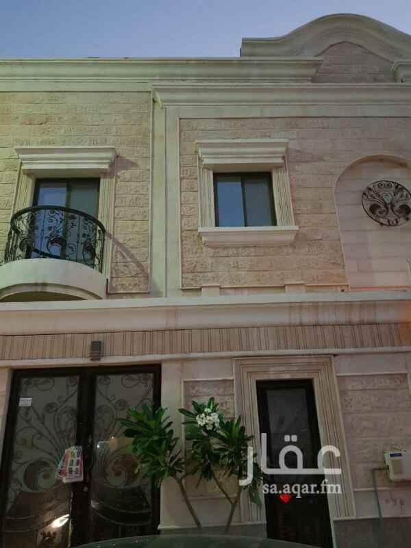 1526913 * للبيع شقة أرضية مع قبو  * تتكون من :- 3 غرف نوم  + صالة + مجلس + غرفة شغالة + مطبخ مفتوح  * المساحة :- 190 متر  * البيع : 625 الف  للتواصل :- 0555788829