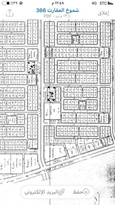 1472838 ارض للبيع مخطط ٣٦٦ رقم ١٠٤١شرقيه ش ٢٠ م