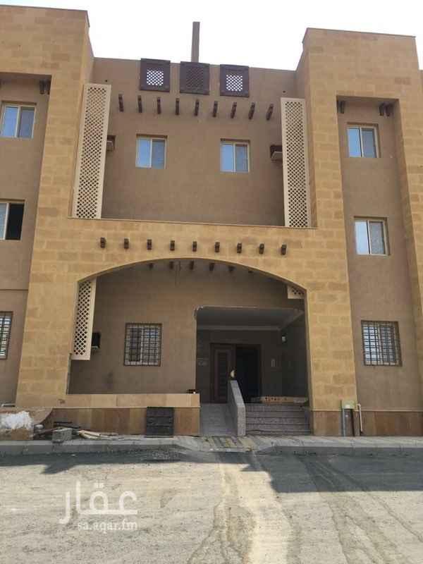 شقة للبيع فى طريق الامير نايف بن عبدالعزيز, الحمراء وأم الجود, مكة صورة 3