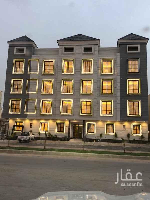 1584217 يوجد شقق للبيع في حطين شمال الرياض مساحة تبدأ من 120 الى 140 شقة تتكون من ثلاث غرف وصالة ومجلس وثلاث دورات مياه المساحات مختلفة أي استفسار التواصل 0555847256 نايف السبيعي.