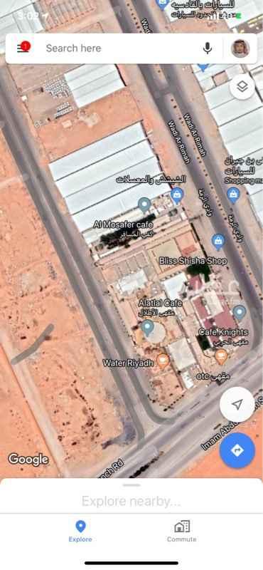 1817725 -الموقع هو ارض مقهى المسافر والسعر حد  -الارض على شارعين متظاهرين  -الارض مؤجرة على المقهى بعقد ٥٠٠ الف