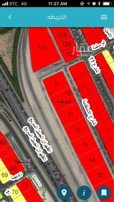 1040691 ارض تجارية مميزه يحدها طريق الجبيل من الغرب و شارع عرض ٢٠ م من الشرق ، نظام البناء يسمح ببناء عشرة طوابق.