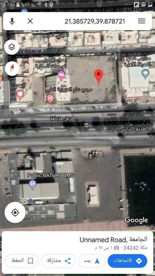 1645021 ارض للايجار ١٥سنه طول ع الشارع العام ٧٢ متر في عمق ٤٠ متر  تنفع مجمع للمطاعم وكافيهات