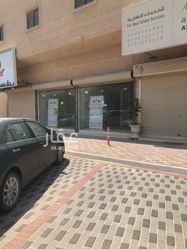 1561273 محل فتحتين المساحة ٨٤م الواجهه شماليه في حي السلام شارع الملك سعود يوجد مواقف امام المحل.