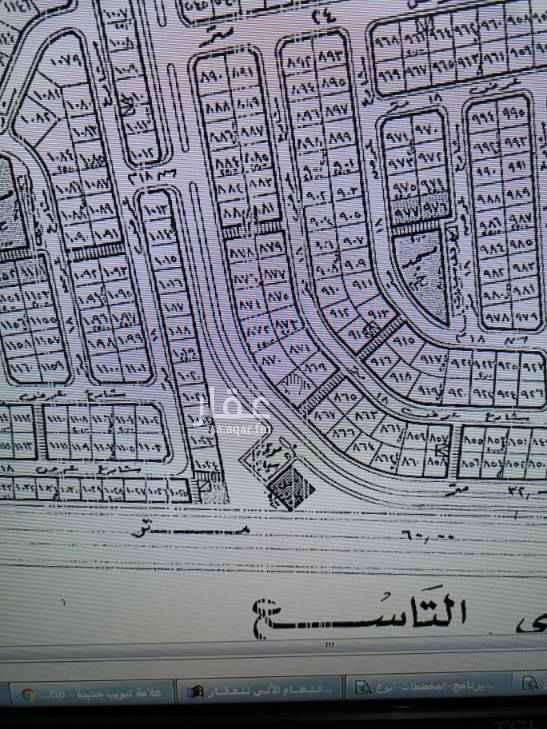 1546907 ارض في ضاحية الملك فهد بالدمام  رقم ٨٧١ الحي التاسع المجاور السادس عشر  شارع ١٨ جنوب  المساحه ٦٠٩ متر