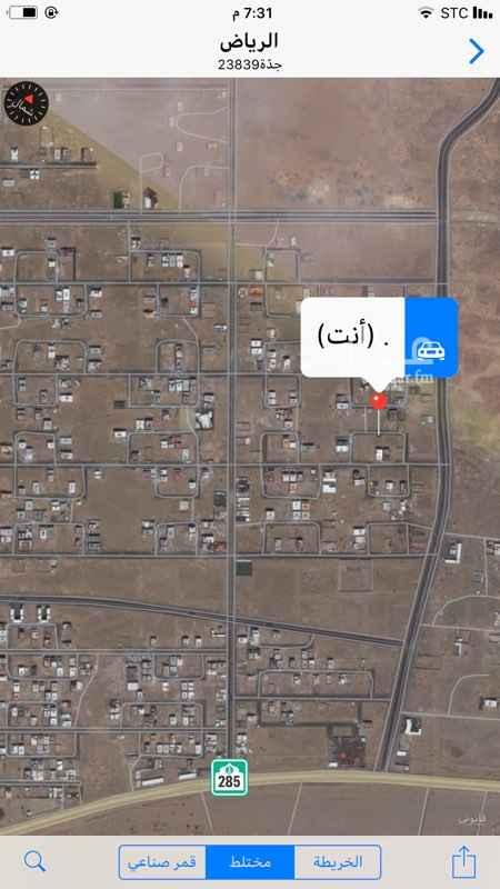 1671998 أرض بمخطط الرياض واجهة شمالية مساحة 900 متر   الخدمات والأزفلت واصله للموقع .. المنطقة مبنيه   إستثمارها _ مستودع _ إستراحة  حوش إيواء _ حسب رغبة العميل  #للإيجارالسنوي _ رخصة بناء جاهزة   0551203823
