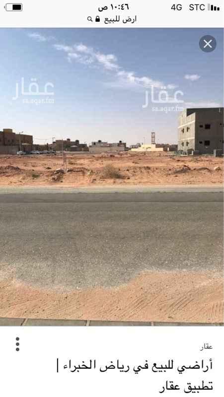 743901 للايجار أرض رأس بلك على طريق عثمان بن عفان.  السامي للعقارات  0556100687