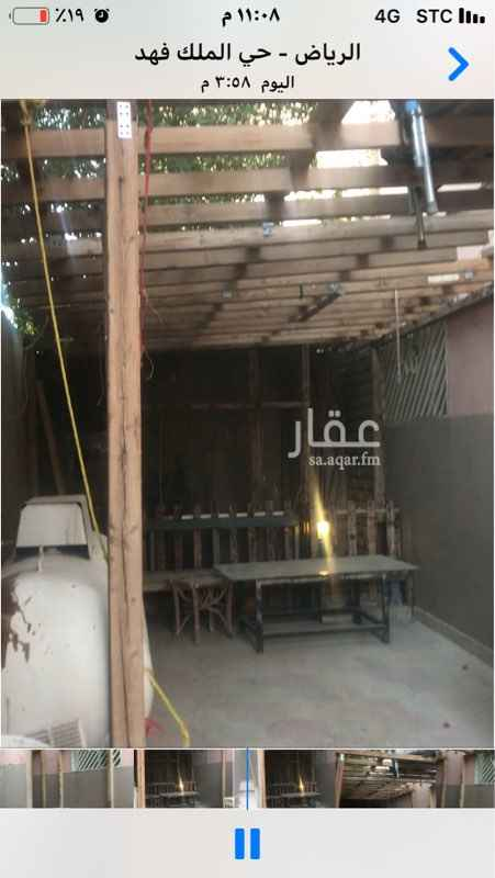 1290113 Ground floor in King Fahd Area 3rooms , living room, Maids room, with Monsters34000