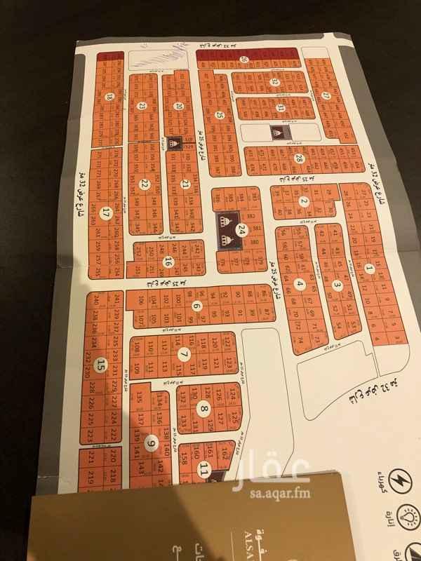 1700038 مخطط الصفوة  حى الشراع  ٦٤٥متر شارع ١٥متر شرقى  اضلاع ٢١.٥على الشارع  عمق ٣٠متر المطلوب ١٧٥٠ريال للمتر العرض من وكيل افراغ  افراغ فورى