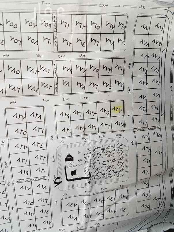 1715621 ارض سكنية بمخطط حي الرياض ٤٧٤/١٩  رقم القطعة ٨٣٧ الوحدة ( باء )