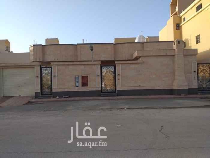 1663728 دور موسس على 3 شقق و امامه ارض حكوميه    سبب البيع النقل من مدينة الرياض