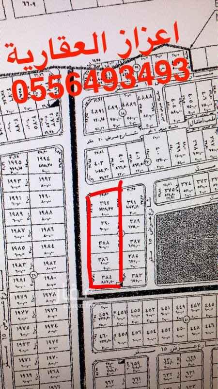 589336 للبيع بمخطط الغروب   شريط تجاري على شارع 30 م   السوم 900 للمتر   لامانع من بيع التجزئة   مع تحيات   اعزاز العقارية