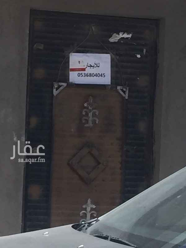 1472877 مستودعات شارع خالدبن الوليد