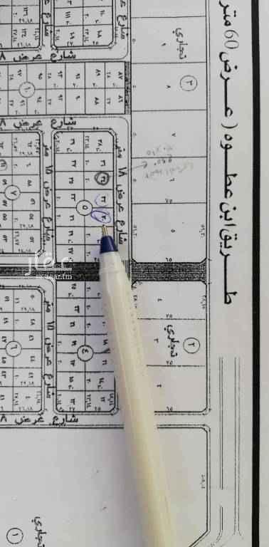 1642766 ارض للبيع سكنية 420م في حي جوهرة الياسمين واجهة شمالية شارع 18م الاطوال 14*30 عليها 2000 غير الضريبة