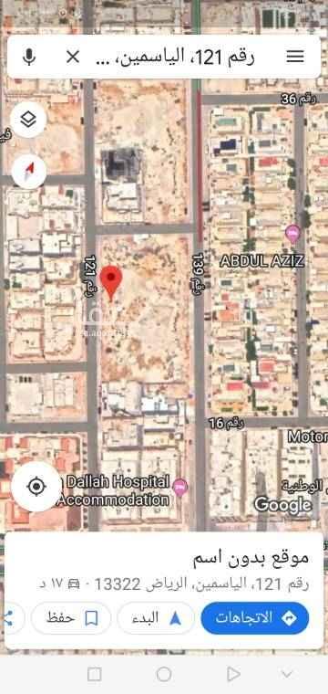 1804952 قطعة أرض للبيع سكني مساحه 1500م في حي الياسمين مربع 16 واجهة غربيه شارع ١٥م الاطوال 50*30 عليها 2850 غير الضريبة والسعي