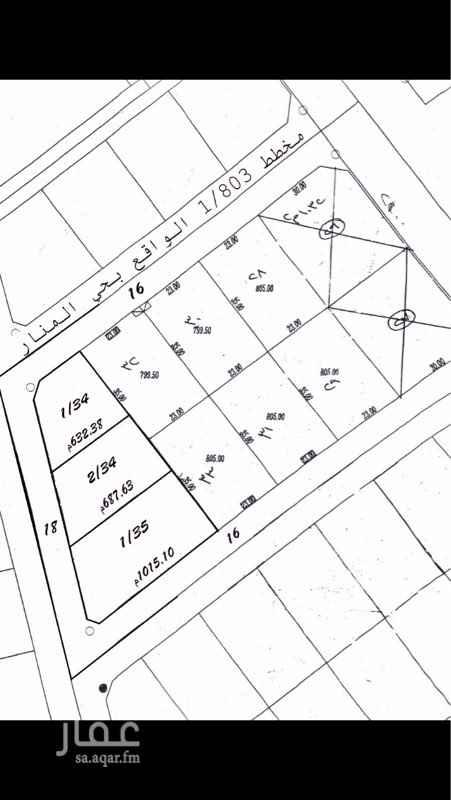 1722197 للبيع ارض في المنار رقم 34/2مساحه 687 متر شارع 16 غرب