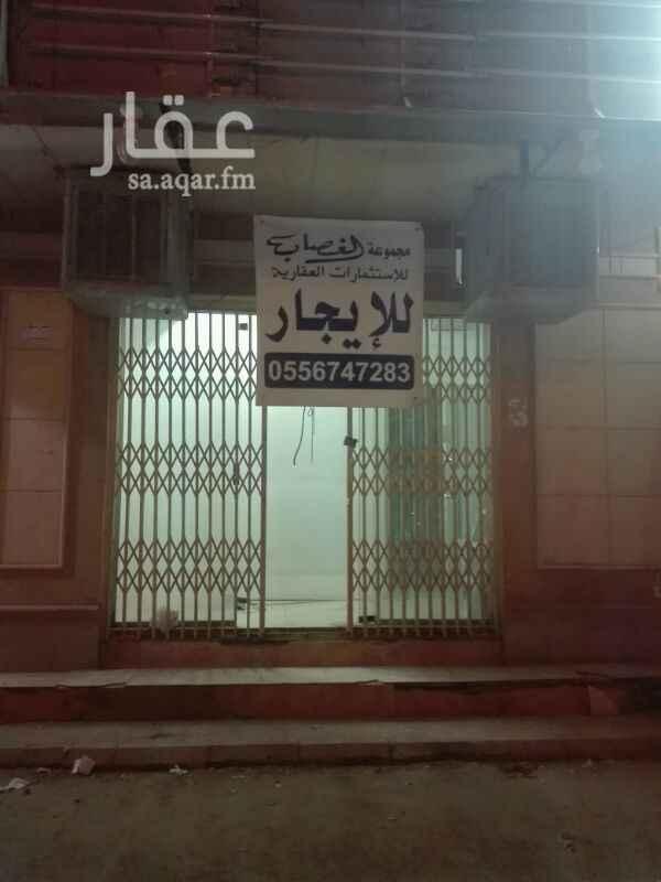 1117011 للإيجار محل بحي الصحافة علي شارع الامير سلمان بن محمد بن سعود مساحته 4 × 8  المحل كان جزء من مغسلة